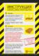 Инструкция хранения металлочерепицы МКтрейд